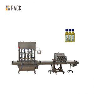 Awtomatiko nga 1-5L piston botelyang tibod lube engine lana likido nga pagpuno sa makina